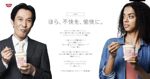 麺すすり音カモフラージュ機能搭載フォーク『音彦』_01