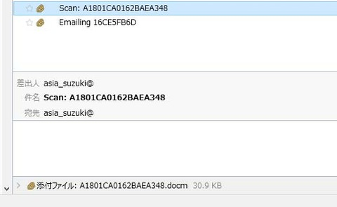 160711_virus