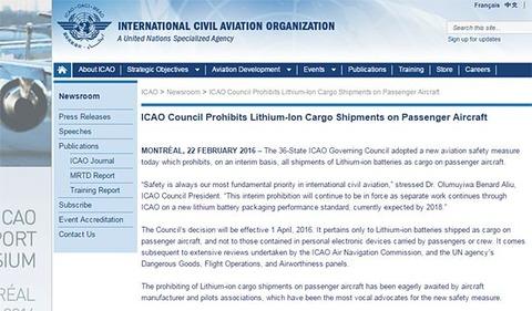 ICAO02_588x