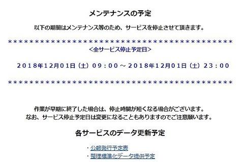 20181120110915-s