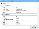 CP494695-01_2000mA