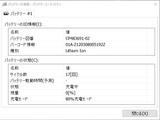CP483691-02_6200mA