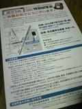 DVC00157