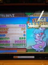 0d60ed7c.JPG