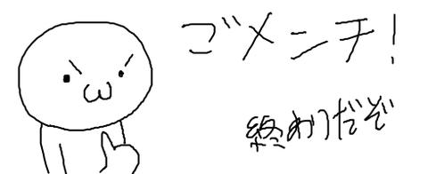 livejupiter-1426264796-33-490x200