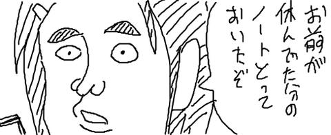 livejupiter-1426264796-18-490x200