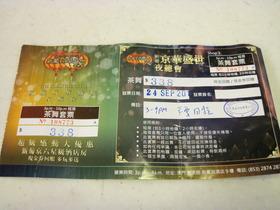 HongKong&MacaouPS 003