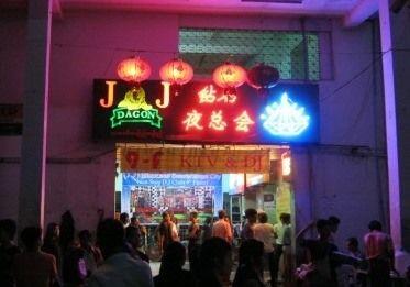 J.J.club-Yangon
