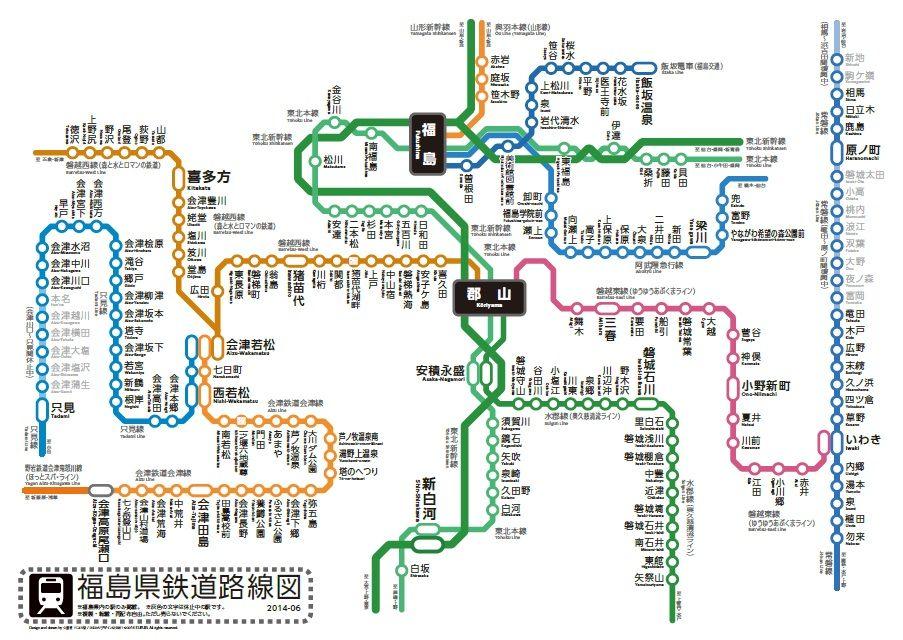 [関東]鉄道路線図|乗換案内NEXT -