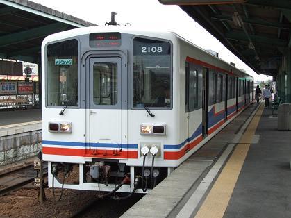 亜洲鉄道日記 : 2008年04月25日