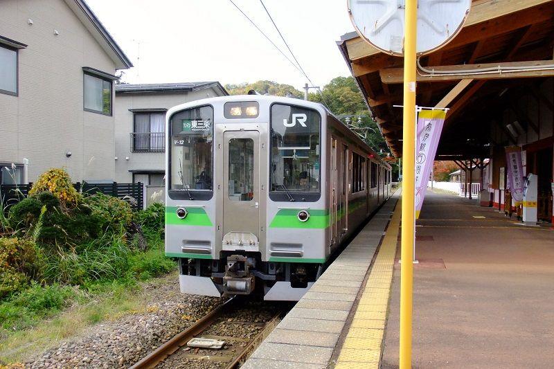 亜洲鉄道日記 : 弥彦線