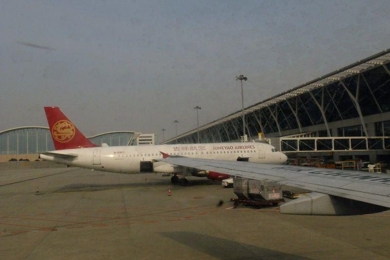 亜洲鉄道日記 : 中国国際航空