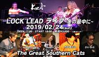 2019.02.24 LOCK LEAD