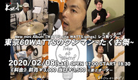 20120.02.08 東京60WATTS