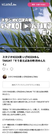 スクリーンショット 2021-02-09 10.29.26