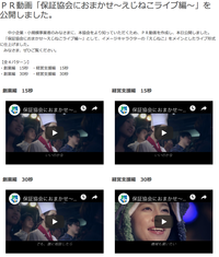 スクリーンショット 2018-11-28 15.44.46