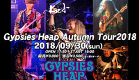 2018.09.30 GypsiesHeap
