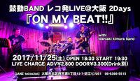 25 鼓動BAND 大阪