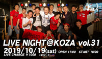 2019.10.19 LIVE NIGHT@KOZAvol.31