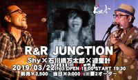 2019.03.22 shy×石川橋万太郎×迎里計