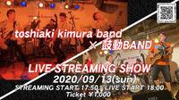 2020.09.13 toshiaki kimura band×鼓動BANDのコピー