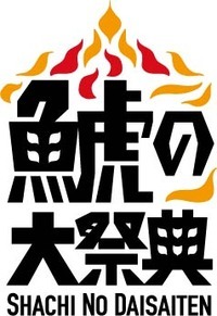 SND_Mark+Logo_Short_Vertical 4C_05