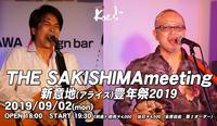 2019.09.02 THE SAKISHIMAmeeting