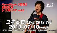 2019.07.10 ユキヒロ