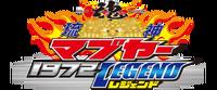 Logo-Legend-300x125