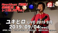 2019.09.04 ユキヒロ