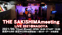 2021.06.02 The SAKISHIMAmeeting有観客