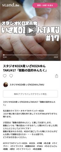 スクリーンショット 2021-05-03 14.32.58