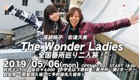 2019.05.06 WonderLadies