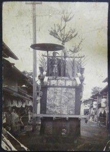 芦刈山元-216x300