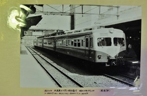 DSCF4394