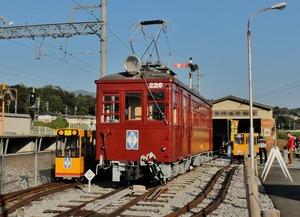 DSCF7402