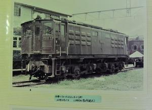 DSCF4388