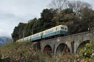 s-261207220