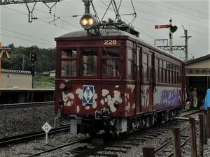 DSCF6033 (2)