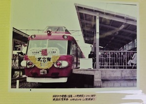 DSCF4391