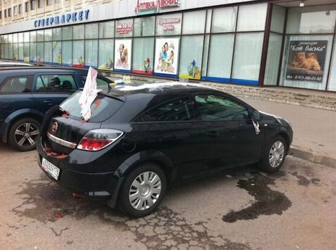car_revenge_640_01