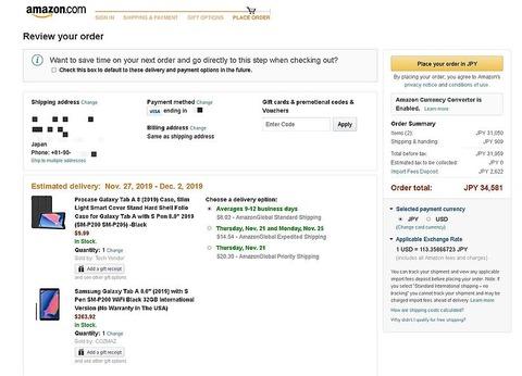 Place Your Order - Amazon.com Checkout -191113-201943