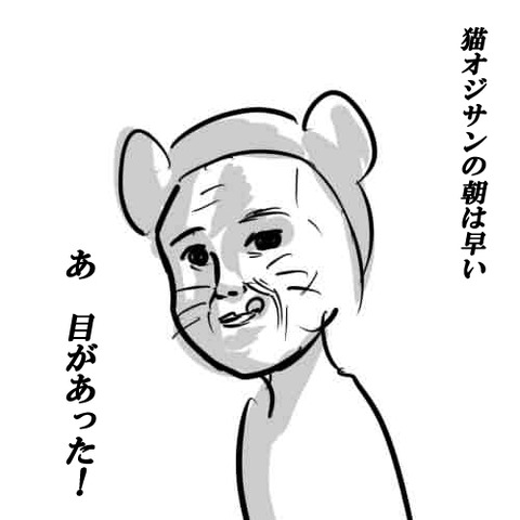 370_7