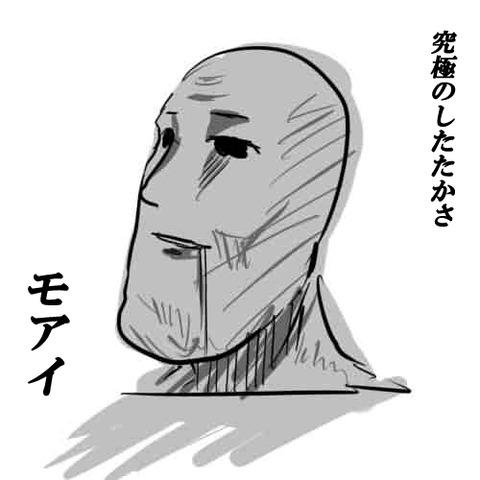 134_1