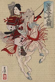 220px-Hangaku_Gozen_by_Yoshitoshi