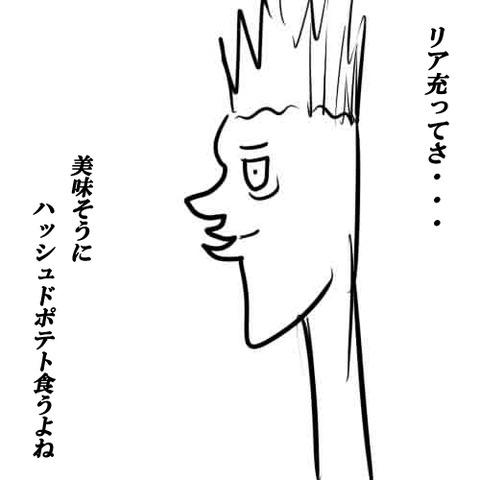 370_8