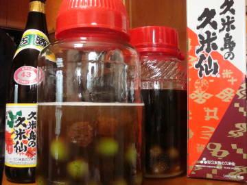 黒糖泡盛梅酒