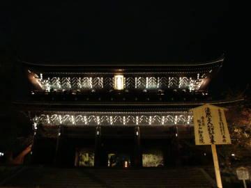 知恩院三門(国宝)ライトアップ