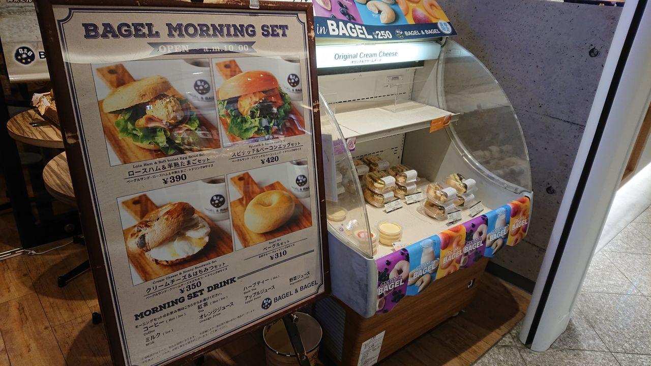朝 仙台 ごはん 駅