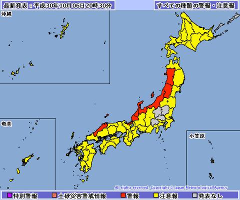 台風25 マップ